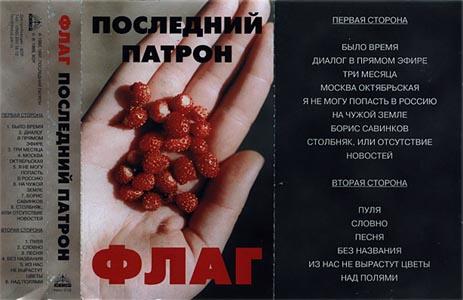 Гдз от Путина 8 Класс Ладыженская